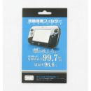 Screen Film de protection pour Wii U Gamepad