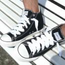 Großhandel Schuhzubehör: Weiße Uni Farbene Schnürsenkel