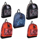 wholesale Gifts & Stationery: School backpack BP241 Cat
