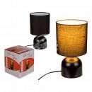 wholesale Lampes: Black metal table lamp III, H: approx. 26 cm