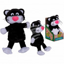 Plush cat with recording & playback function