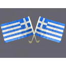 Car Flag Car Flag Car Flag Flag Greece