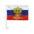 Car flag Car flag Car flag flag Russia