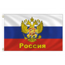 wholesale Gifts & Stationery: Fan Flag Flags Flags Russia