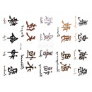 groothandel Piercings & tattoos: Metal Tattoo  Tattoos zilver goud metallic