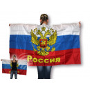 Flag cape capes flag flags Russia