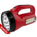 grossiste Lampes de poche: TORCH AKU.LED HP-2623B 12 10