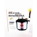 ingrosso Borse frigo:Multicooker MAXON