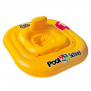 wholesale Garden playground equipment: buoy seat - pool  school - learning buoy