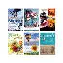 wholesale Other: Youth Admission Card 11.5 x 17cm,