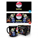 wholesale Thermos jugs: Pokémon Characters Hotter Mug