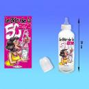 wholesale Lunchboxes & Water Bottles: Bottle Humorous Birthday Variations: Bib