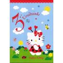 mayorista Mobiliario y accesorios oficina y comercio: Billete de Hello Kitty con la envoltura