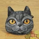 Großhandel Geldbörsen:Handtasche Kätzchen