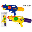 wholesale Outdoor Toys:Water pistol
