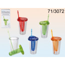 wholesale Houshold & Kitchen: Cup with a straw and contribution