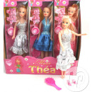 29cm doll and accessories (box)