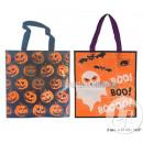 Halloween bag 37cm MIX