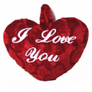 Kocham cię serce poduszki 25cm