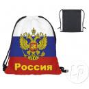 groothandel Rugzakken:rugzak Rusland 30x38cm