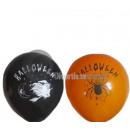 dużo 5 balonów 30cm wzorów halloweenowych czarnych