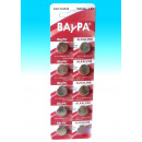 wholesale Batteries & Accumulators: lot 10 lithium batteries ag13 baypa