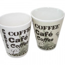 grossiste Tasses & Mugs: Tasse de café 295  ml / 10 x 8.5cm, France