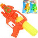 wholesale Toys: Water Gun Space  Gun 24cm color with tank. Sort.