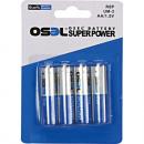 wholesale Batteries & Accumulators: Battery POWER  Mignon 4-pack 1,5Volt