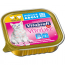 Vitakraft Cat Food  100g Poultry & Cattle