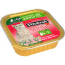 wholesale Pet supplies: Vitakraft Cat Food  100g Rabbit & Liver
