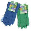 wholesale Garden & DIY store: Gardening gloves men green & blue