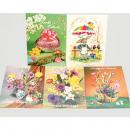 grossiste Cartes de vœux: Carte postale de Pâques Paquet de 5