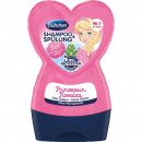 wholesale Haircare: Bübchen Shampoo & Conditioner 230ml Princess R