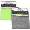 grossiste Maison et cuisine: Séchage microfibre  serviette propre 30x40cm 2 Fab.