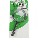 wholesale Household Goods: Magnifying glass 5.5x11.5cm on card