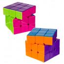 wholesale Mind Games:Magic Cube - 61/6616