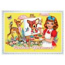 grossiste Cadeaux et papeterie: Cotton Candy carte  postale, Merci transversalement