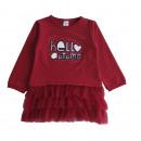Abbigliamento per bambini e neonati - vesdto incap