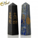 Tourmaline or Lapis Lazuli obelisk with R symbols