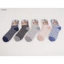 Women's cuddly sock stripes one size