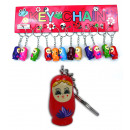 Wooden doll on Keychain - approx 3.5cm