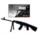 Ball - Machine Gun  max 0.5 Joule - ca 66,5cm