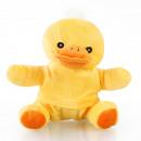 Großhandel Babyspielzeug:Baby-Thermo Ducky Ente