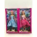 Großhandel Spielwaren: Annabelle Puppenschachtel, 32x16x6cm