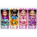 Großhandel Spielwaren: Mode Princess Box, 4 fach sortiert 29 x 11,5 x 7c