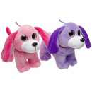 plush cute dog, 17cm high