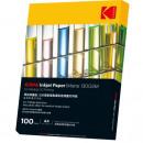 wholesale Printers & Accessories: Kodak print medical paper hd inkjet, a4 size, 130