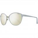 Großhandel Sonnenbrillen: Guess Sonnenbrille GU7442 58G 58