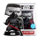 POP! Star Wars Kylo Ren Helm